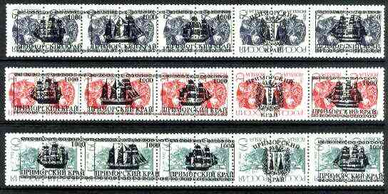 Primorje - Ships opt set of 15 values, each design inverted on  pair of  Russian defs (total 30 stamps) unmounted mint
