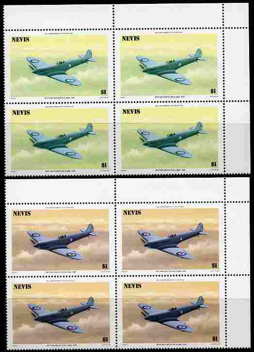 Nevis 1986 Spitfire $1 (Prototype K-5054) with red omitted plus normal each in unmounted mint matched corner blocks from the top of the sheet as SG 372.