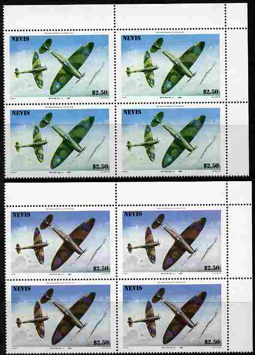 Nevis 1986 Spitfire $2.50 (Mark 1A in Battle of Britain) with red omitted plus normal each in unmounted mint matched corner blocks from the top of the sheet as SG 373.