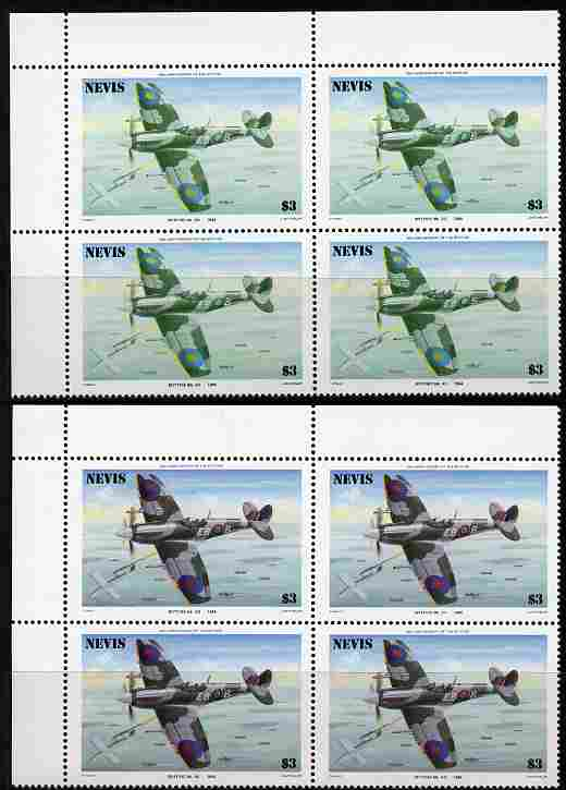 Nevis 1986 Spitfire $3 (Mark XII) with red omitted plus normal each in unmounted mint matched corner blocks from the top of the sheet as SG 374.