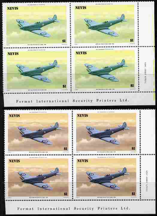 Nevis 1986 Spitfire $1 (Prototype K-5054) with red omitted plus normal each in unmounted mint matched corner blocks from the lower right corner with Format International imprint as SG 372.