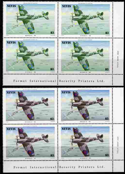 Nevis 1986 Spitfire $3 (Mark XII) with red omitted plus normal each in unmounted mint matched corner blocks from the lower right corner with Format International imprint ...