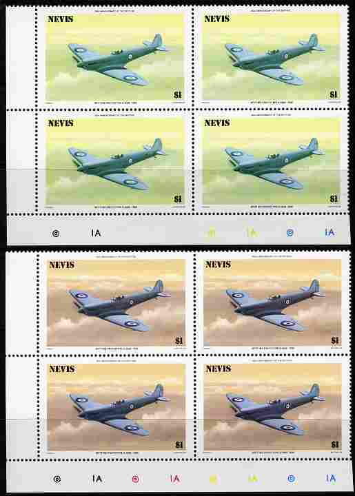 Nevis 1986 Spitfire $1 (Prototype K-5054) with red omitted plus normal each in unmounted mint matched corner blocks from the lower left corner with plate numbers & colour checks as SG 372.