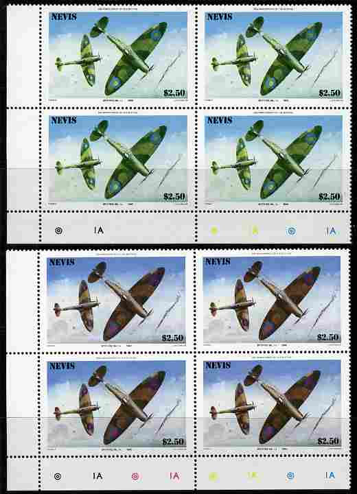 Nevis 1986 Spitfire $2.50 (Mark 1A in Battle of Britain) with red omitted plus normal each in unmounted mint matched corner blocks from the lower left corner with plate numbers & colour checks as SG 373.