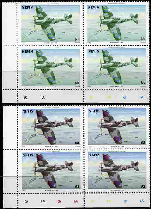 Nevis 1986 Spitfire $3 (Mark XII) with red omitted plus normal each in unmounted mint matched corner blocks from the lower left corner with plate numbers & colour checks ...