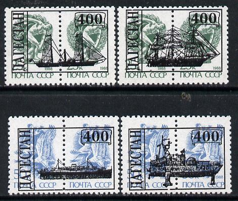 Dagestan Republic - Ships opt set of 4 values, each design opt'd on  pair of  Russian defs (total 8 stamps) unmounted mint