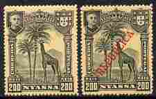 Nyassa Company 1911 Giraffe 200r with REPUBLICA overprint omitted plus normal both mounted mint, SG 61var
