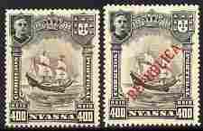 Nyassa Company 1911 Vasco da Gama
