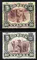 Nyassa Company 1901 Dromedaries 80r with inverted centre (some adhesion and small thin) plus normal both mounted mint, SG 35a