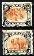 Nyassa Company 1901 Dromedaries 150r with inverted centre plus normal both mounted mint, SG 37a