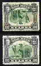 Nyassa Company 1901 Dromedaries 300r with inverted centre plus normal both mounted mint, SG 39a