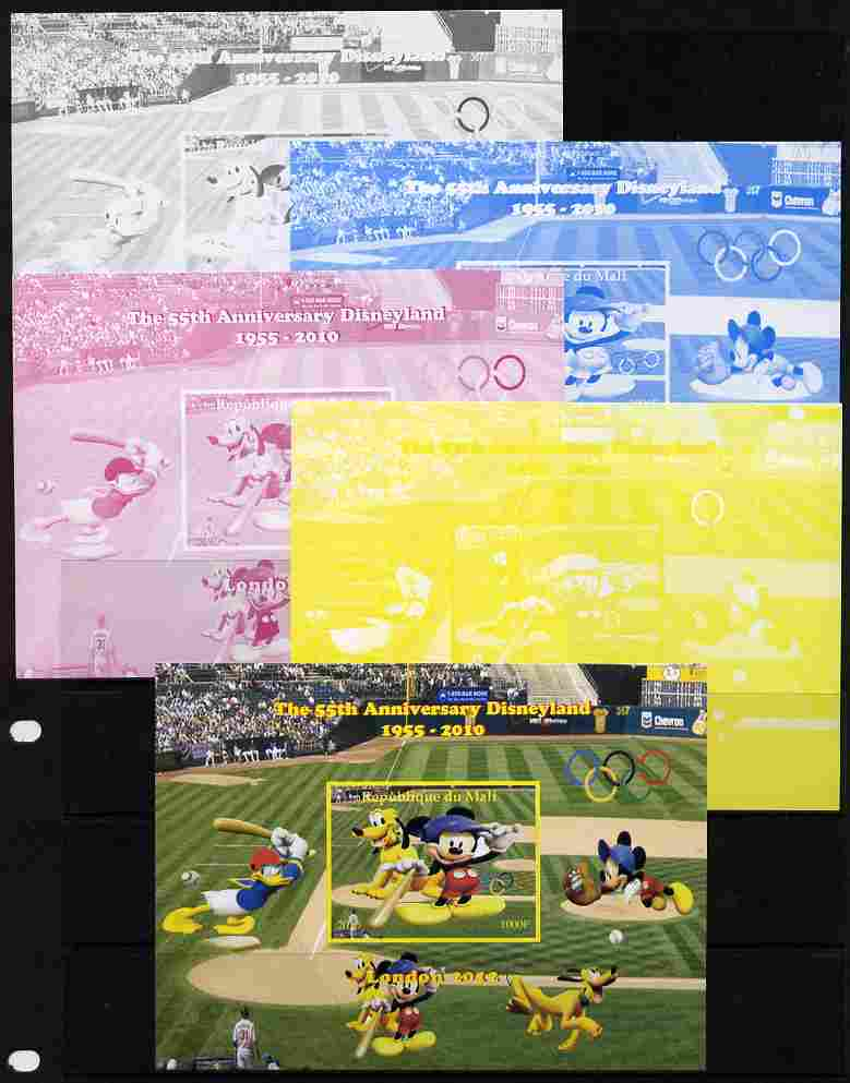 Mali 2010 The 55th Anniversary of Disneyland - Baseball #3 s/sheet - the set of 5 imperf progressive proofs comprising the 4 individual colours plus all 4-colour composite, unmounted mint