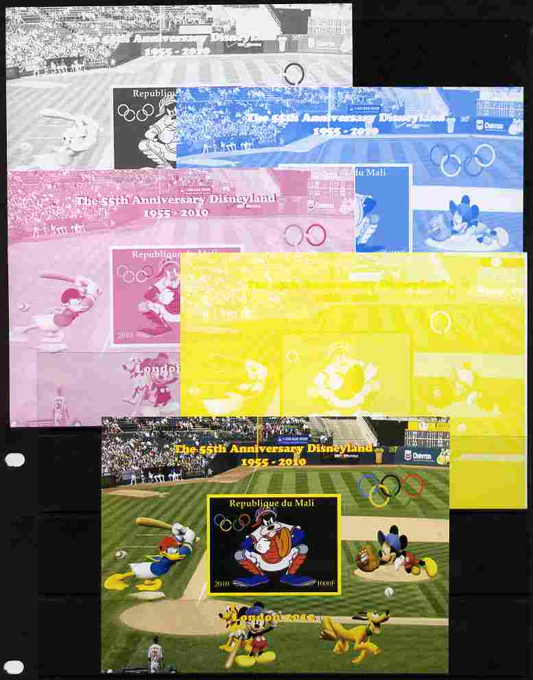 Mali 2010 The 55th Anniversary of Disneyland - Baseball #6 s/sheet - the set of 5 imperf progressive proofs comprising the 4 individual colours plus all 4-colour composite, unmounted mint