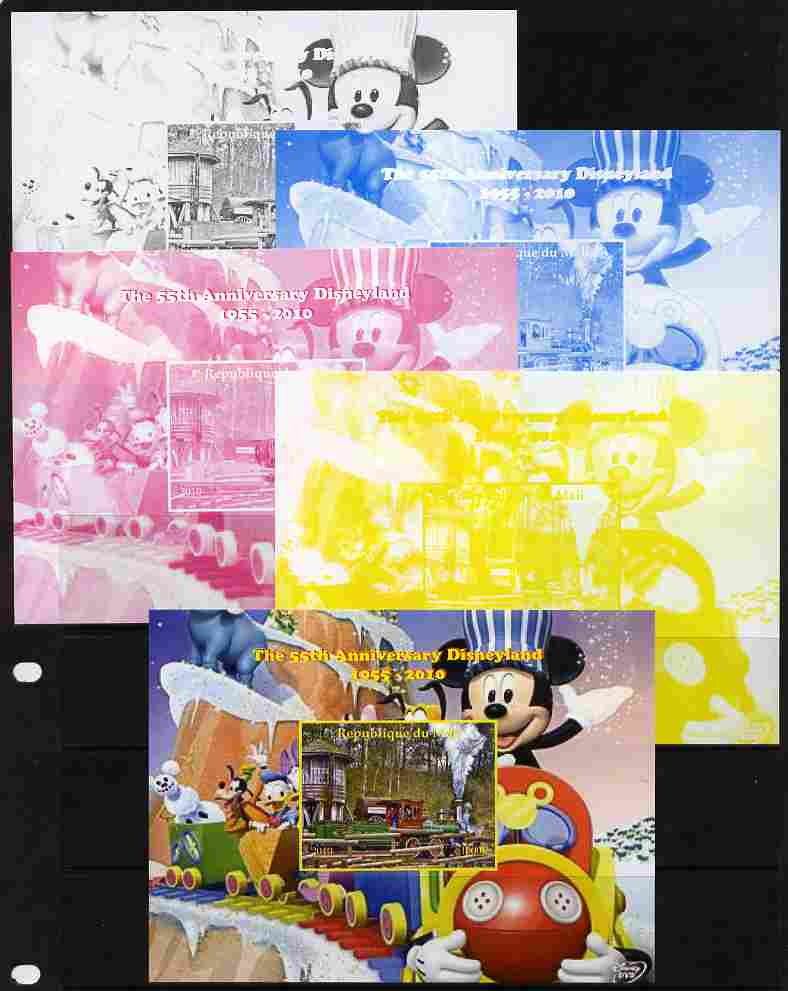 Mali 2010 The 55th Anniversary of Disneyland - Mickey Mouse Railway #02 s/sheet - the set of 5 imperf progressive proofs comprising the 4 individual colours plus all 4-colour composite, unmounted mint