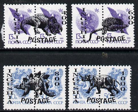 Ingushetia Republic - Prehistoric Animals opt set of 4 values, each design opt'd on  pair of  Russian defs (total 8 stamps) unmounted mint