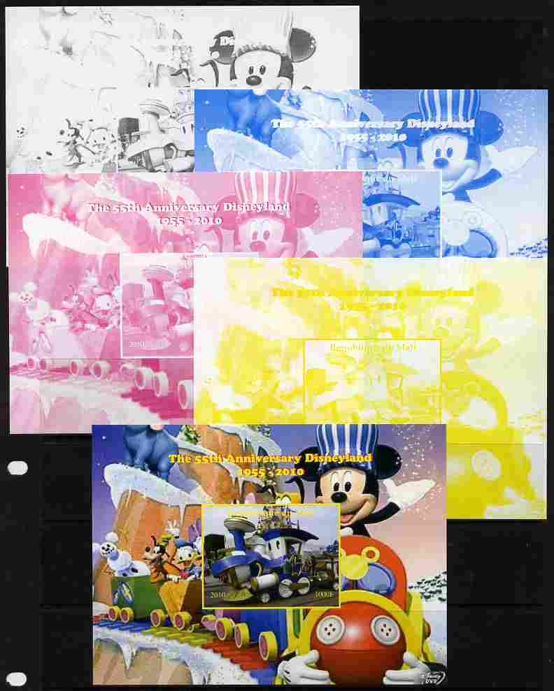 Mali 2010 The 55th Anniversary of Disneyland - Mickey Mouse Railway #05 s/sheet - the set of 5 imperf progressive proofs comprising the 4 individual colours plus all 4-colour composite, unmounted mint