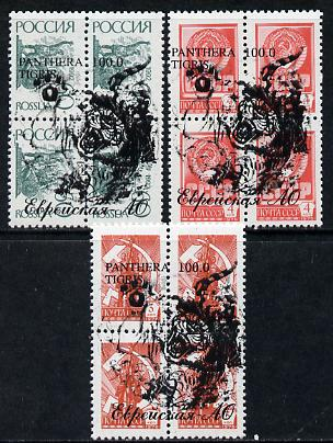 Jewish Autonomy - Tigers opt set of 3 values, each design opt'd on  block of 4  Russian defs (total 12 stamps) unmounted mint