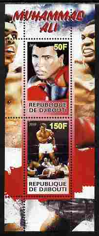 Djibouti 2010 Boxing - Mohammad Ali perf sheetlet containing 2 values unmounted mint