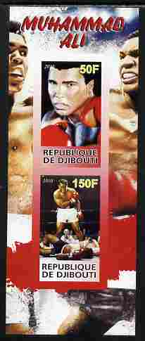 Djibouti 2010 Boxing - Mohammad Ali imperf sheetlet containing 2 values unmounted mint