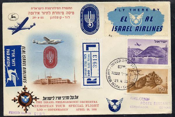 Israel 1955 El-Al illustrated reg flight cover to Denmark for 'Israel Philharmonic Orchestra European Tour' bearing Air stamps with various backstamps