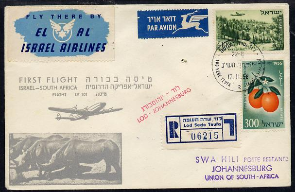 Israel 1958 El-Al reg first flight cover to South Africa, various handstamps & backstamps (illustrated with Rhinos) Flight LY 101