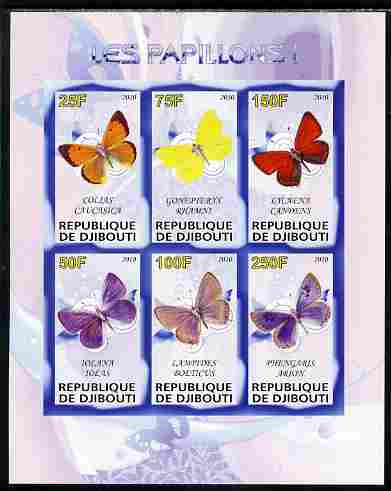 Djibouti 2010 Butterflies #01 imperf sheetlet containing 6 values unmounted mint