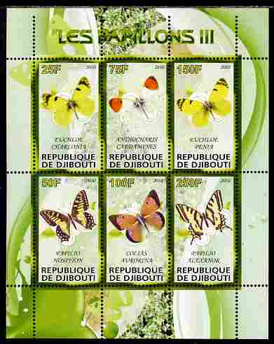 Djibouti 2010 Butterflies #03 perf sheetlet containing 6 values unmounted mint