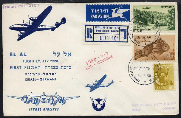 Israel 1958 Israel Airlines reg first flight illustrated cover to Germany, various handstamps & backstamps (Flight LY 417)