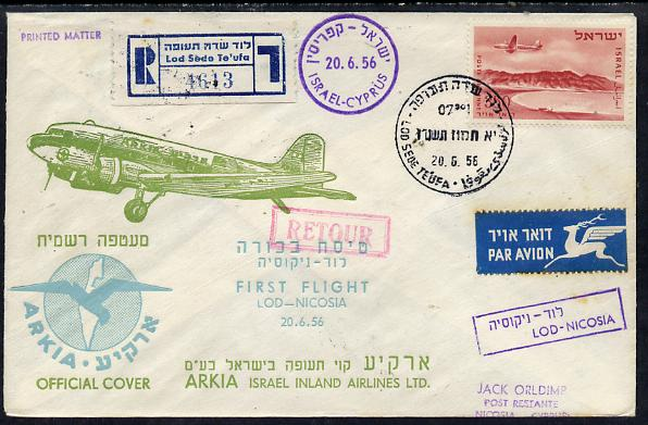 Israel 1956 Arkia reg first flight illustrated cover to Nicosia, various handstamps & backstamps