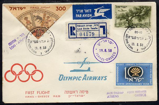 Israel 1958 Olympic Airways reg first flight cover to Greece bearing 1957 Stamp Exhibition triangular & Plane over Olive Tree Stamps (SG 76 & 141) various handstamps & backstamps (illustrated with Olympic Rings) , stamps on aviation      postal   trees   olympics     stamp exhibitions     triangulars