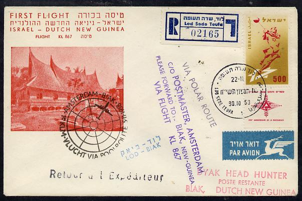 Israel 1958 KLM reg first flight illustrated cover to Dutch New Guinea (via Polar Route) bearing 1958 Hammer Throwing stamp (SG 142) various handstamps & backstamps (Flight KL 867)