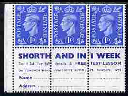 Booklet Pane - Great Britain 1950-52 KG6 1d light ultramarine booklet pane of 6 (3 stamps plus Shorthand in one week) with inverted watermark unmounted mint average perfs...