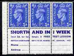 Booklet Pane - Great Britain 1950-52 KG6 1d light ultramarine booklet pane of 6 (3 stamps plus Shorthand in one week) with upright watermark unmounted mint average perfs SG spec QB20