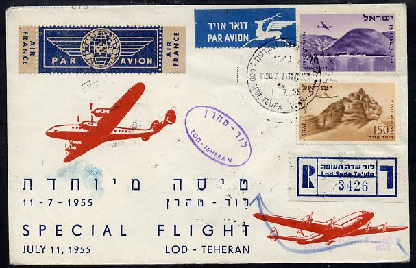 Israel 1955 Air France Special flight reg illustrated cover to Tehran bearing Air stamps with various backstamps