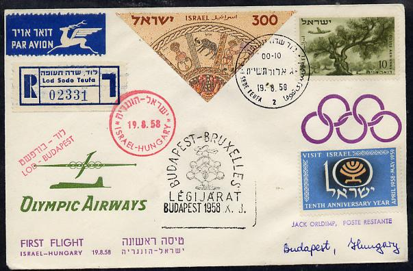 Israel 1958 Olympic Airways reg first flight cover to Hungary bearing 1957 Stamp Exhibition triangular & Plane over Olive Tree Stamps (SG 76 & 141) various handstamps & b...