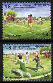 Bangladesh 2010 Rural Games perf set of 2 unmounted mint