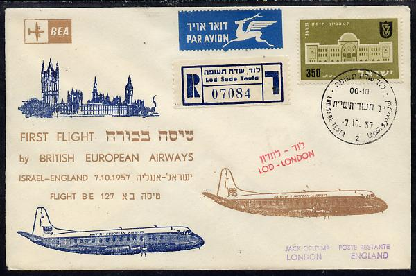 Israel 1957 BEA First flight reg cover to London, various handstamps & backstamps (Illustrated with Plane & Houses of Parliament) Flight BE 127