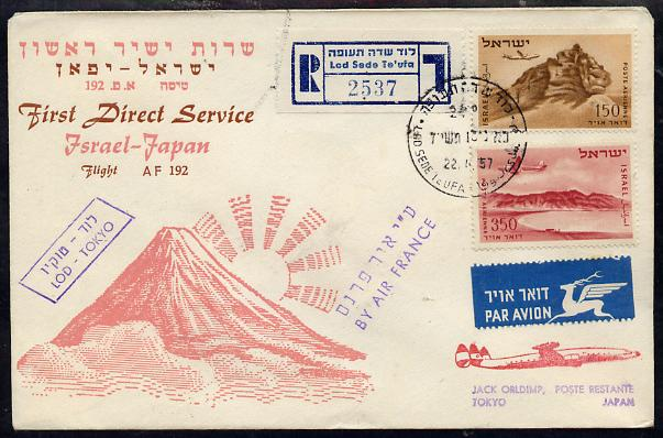 Israel 1957 TWA First flight reg cover to Tokyo bearing Air stamps with various handstamps & backstamps (Illustrated with Mount Fuji) Flight AF 192