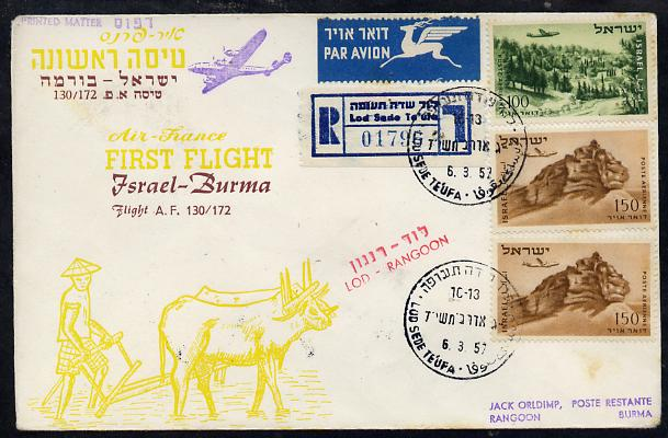 Israel 1957 Air France First flight reg cover to Rangoon bearing Air stamps with various backstamps (illustrated with Oxen Ploughing) Flight AF 130/172