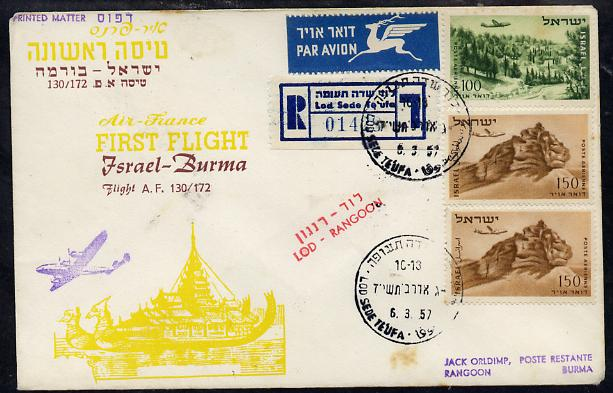 Israel 1957 Air France First flight reg cover to Rangoon bearing Air stamps with various backstamps (illustrated with Plane over River Scene) Flight AF 130/172