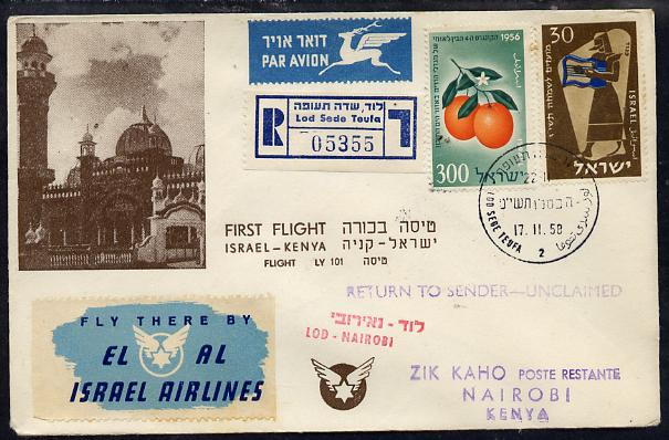 Israel 1958 El-Al Israel Airlines First flight reg illustrated cover to Kenya with various backstamps, Flight LY 101