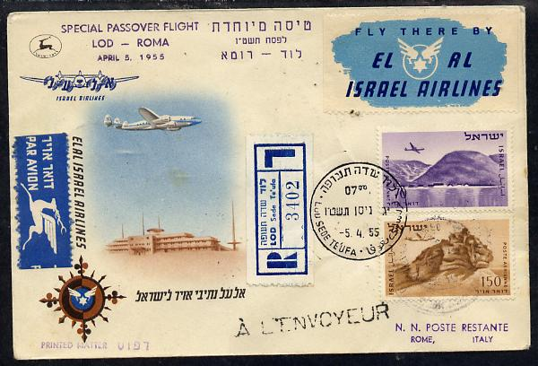 Israel 1955 El-Al Israel Airlines Special Passover flight reg cover to Rome bearing Air stamps with various backstamps (illustrated with Plane over Airport)