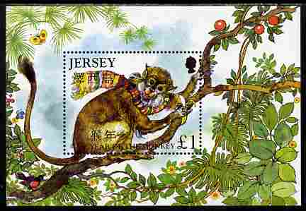 Jersey 2004 Chinese New Year - Year of the Monkey perf m/sheet unmounted mint, SG MS1131