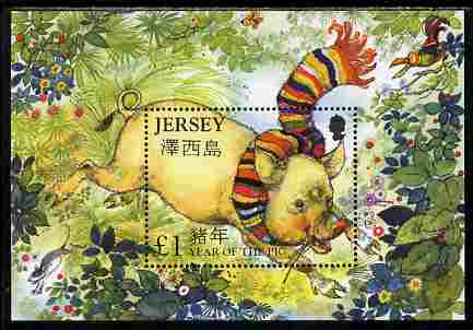 Jersey 2007 Chinese New Year - Year of the Pig perf m/sheet unmounted mint, SG MS1299