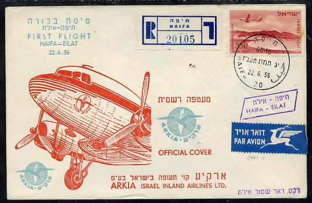 Israel 1955 Arkia First flight reg cover Haifa to Eilat, bearing Air stamp with various backstamps (illustrated with airplane in red )