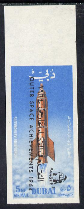Dubai 1964 Space Achievements 5np imperf with opt reading downwards (unissued) unmounted mint