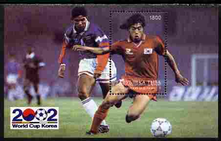 Touva 2002 Football World Cup #1 perf s/sheet unmounted mint . Note this item is privately produced and is offered purely on its thematic appeal, it has no postal validity