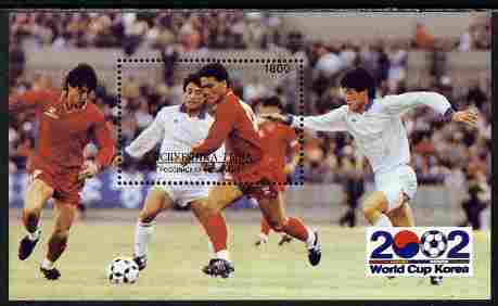 Touva 2002 Football World Cup #2 perf s/sheet unmounted mint . Note this item is privately produced and is offered purely on its thematic appeal, it has no postal validity