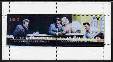 Touva 1996 Superstars Montage 2 value perf m/sheet with composite design showing  Marilyn Monroe, Bogart, James Dean & Elvis, unmounted mint. Note this item is privately produced and is offered purely on its thematic appeal, it has no postal validity