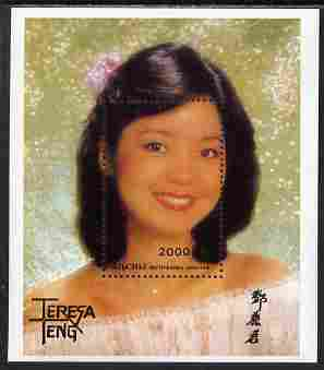 Abkhazia 1996 Teresa Teng (Chinese pop singer) #1 perf s/sheet unmounted mint,